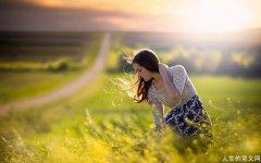 生命中的真正的幸福:安宁