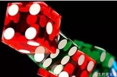 病态赌博症|心理成瘾90%都是人格障碍?!