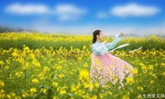 美丽、动人的情诗:《姐姐》——选自《重大人生启示录》