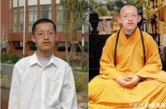 曾经的北大数学奇才柳智宇,出家龙泉寺又还俗,现状令人惋惜