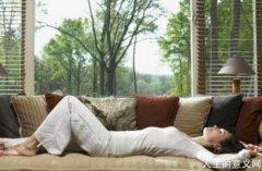 午睡睡多久最合适?科学答案