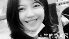 22岁河南女孩徒步西藏遇难